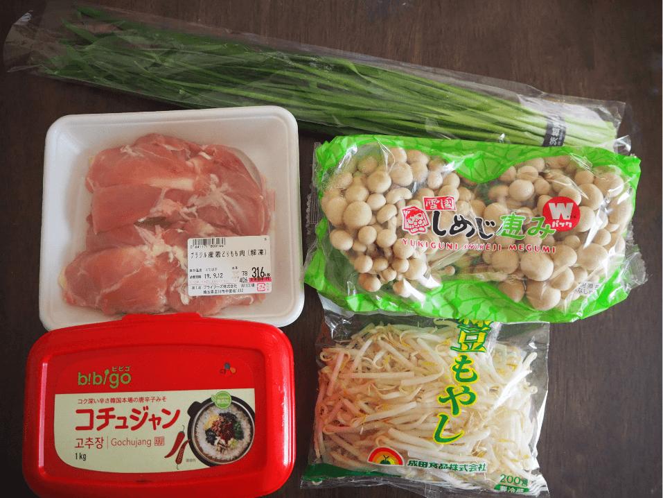 発酵鍋 レシピ